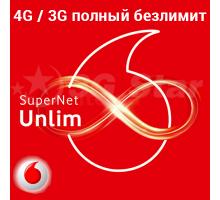 Vodafone SuperNet Unlim
